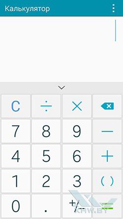 Калькулятор на Samsung Galaxy E5. Рис. 1