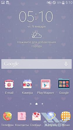 Темы оформления на Samsung Galaxy E5. Рис. 5