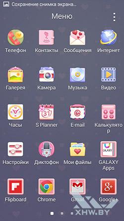 Темы оформления на Samsung Galaxy E5. Рис. 6