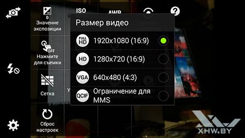 Разрешение видео тыльной камеры Samsung Galaxy E5