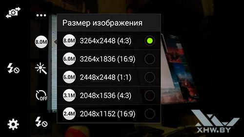 Разрешение камеры Samsung Galaxy E5