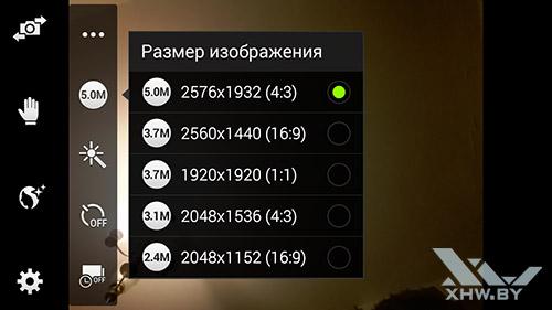 Разрешение фронтальной камеры Samsung Galaxy E5