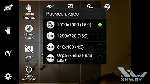 Разрешение видео фронтальной камеры Samsung Galaxy E5