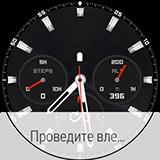 Главный экран LG G Watch R