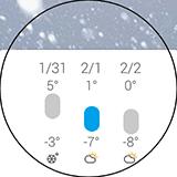 Уведомление от GO Weather EX на LG G Watch R. Рис. 3