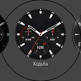 Выбор циферблата LG G Watch R. Рис. 1