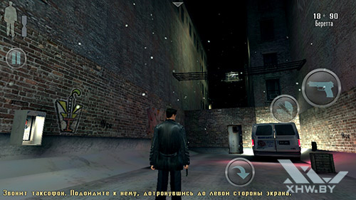 Игра Max Payne на Lenovo P70