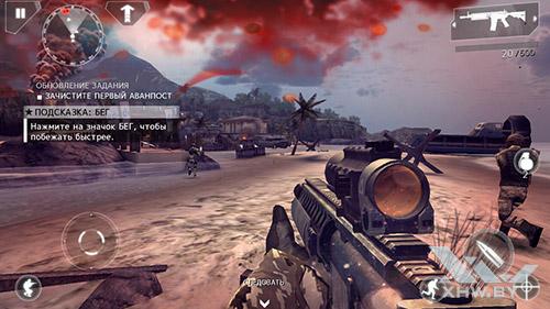 Игра Modern Combat 4 на Lenovo P70