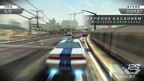 Игра Need For Speed: Most Wanted на Lenovo P70