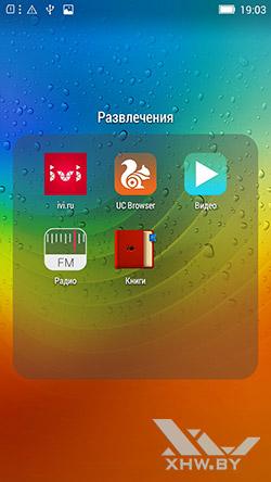 Дополнительные приложения Lenovo P70
