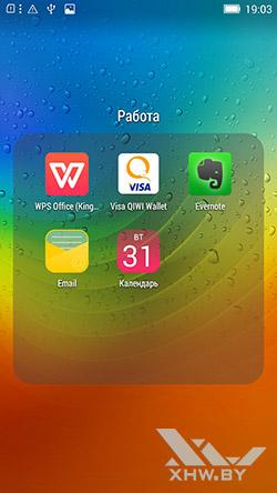 Приложения для работы на Lenovo P70