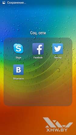 Клиенты социальных сетей на Lenovo P70