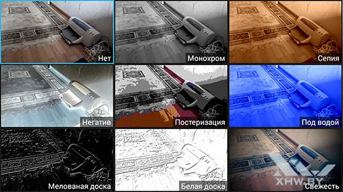 Фильтры камеры Lenovo P70