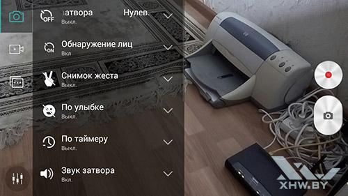 Интерфейс камеры Lenovo P70