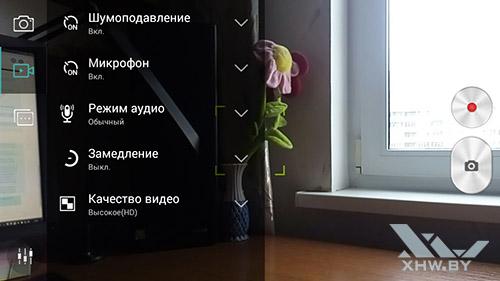 Параметры съемки видео камерой Lenovo P70