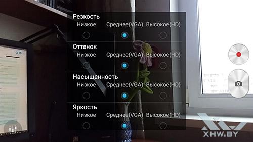 Параметры съемки камерой Lenovo P70