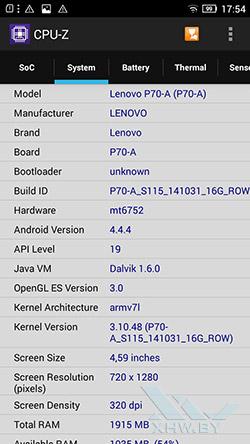 Система Lenovo P70