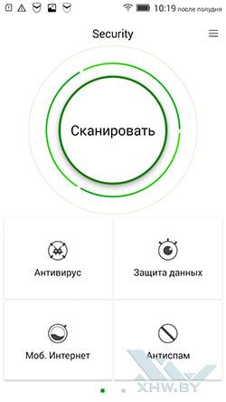 Приложение Security на Lenovo P70. Рис. 2
