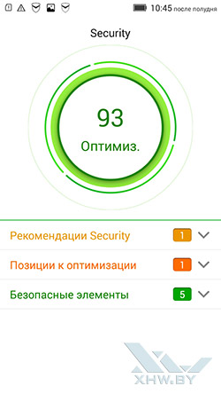 Приложение Security на Lenovo P70. Рис. 3