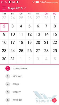 Календарь на Lenovo P70. Рис. 1