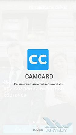 CamCard на Lenovo P70. Рис. 1
