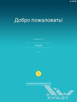 Начало работы с Samsung Galaxy Tab A 8.0