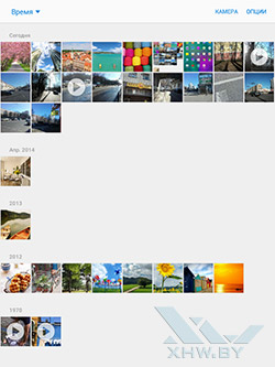 Галерея на Samsung Galaxy Tab A 8.0. Рис. 2
