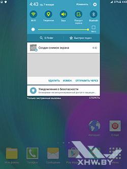 Панель уведомлений Samsung Galaxy Tab A 8.0