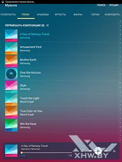 Музыкальный плеер на Samsung Galaxy Tab A 8.0. Рис. 2