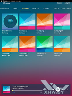 Музыкальный плеер на Samsung Galaxy Tab A 8.0. Рис. 3