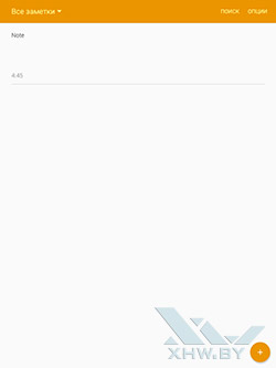 Заметки на Samsung Galaxy Tab A 8.0. Рис. 1