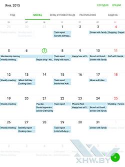 S Planner на Samsung Galaxy Tab A 8.0