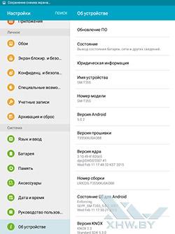 О Samsung Galaxy Tab A 8.0