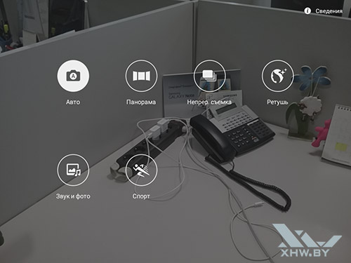 Режимы камеры на Samsung Galaxy Tab A 8.0