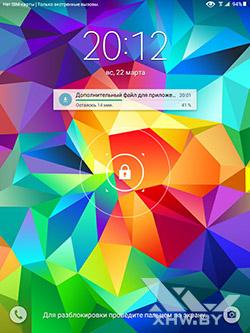 Экран блокировки Samsung Galaxy Tab A 8.0. Рис. 2