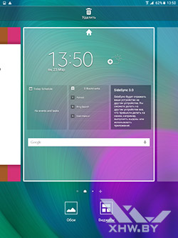 Рабочие столы Samsung Galaxy Tab A 8.0