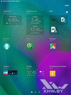 Виджеты Samsung Galaxy Tab A 8.0. Рис. 1
