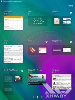 Виджеты Samsung Galaxy Tab A 8.0. Рис. 2