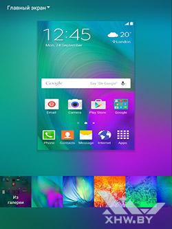 Выбор обоев на Samsung Galaxy Tab A 8.0
