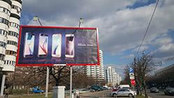 Пример съемки тыльной камерой Samsung Galaxy S6. Рис. 2