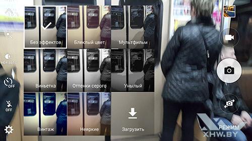 Фильтры камеры Samsung Galaxy S6