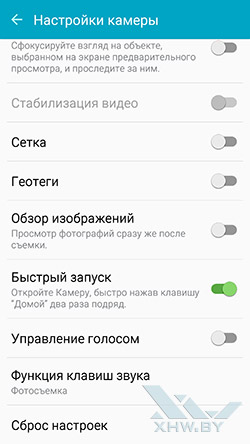 Настройки камеры Samsung Galaxy S6. Рис. 2