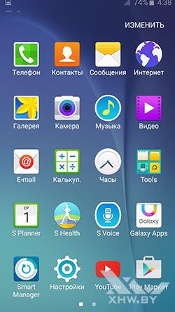 Приложения на Samsung Galaxy S6. Рис. 1