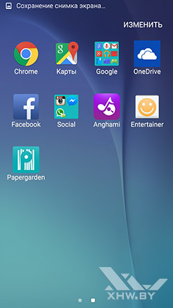 Приложения на Samsung Galaxy S6. Рис. 2