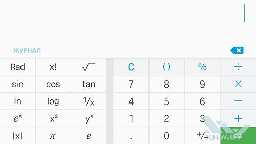 Калькулятор на Samsung Galaxy S6. Рис. 2