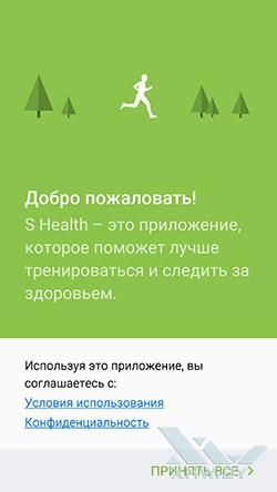 S Health на Samsung Galaxy S6. Рис. 1