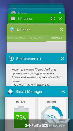 Список приложений на Samsung Galaxy S6
