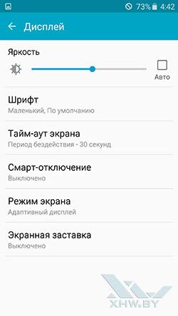 Параметры экрана Samsung Galaxy S6