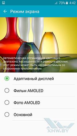 Профили экрана Samsung Galaxy S6