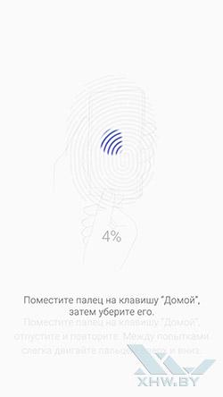 Сканирование отпечатка на Samsung Galaxy S6. Рис. 1